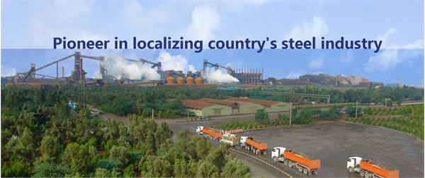 Khouzestan steel company is one of the crude steel producer